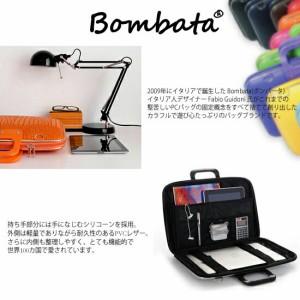 ボンバータ PCバッグ ノートパソコン用ブリーフケース Classic Cocco Bombata 15インチ・B4対応 クロコ型押しPVCレザー E00661-7 グリー