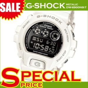 カシオ Gショック DW-6900NB-7DR メタリックカラーズ G-SHOCK CASIO ホワイト 海外モデル