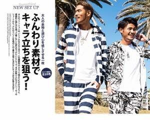 [送料無料]CavariA【キャバリア】パイル セットアップ (パーカー&ショーツ) /全20色 trend_d メンズ ビター系
