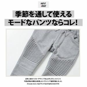CavariA【キャバリア】裏毛 スウェット バイカーパンツ /全3色 trend_d メンズ ビター系