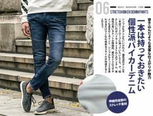 CavariA【キャバリア】バイカー デニムパンツ /全2色 trend_d メンズ ビター系