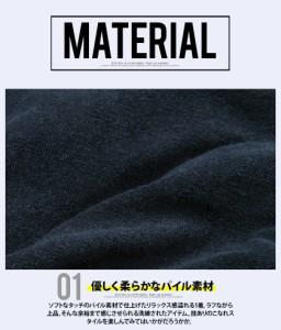 [送料無料]CavariA【キャバリア】パイル ジップアップ 長袖 パーカー /全20色 trend_d メンズ ビター系
