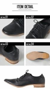 【お取り寄せ商品】SB select アンティーク バブーシュ /全4色【ご注文から7日〜10日前後】【AM】trend_d メンズ (■)