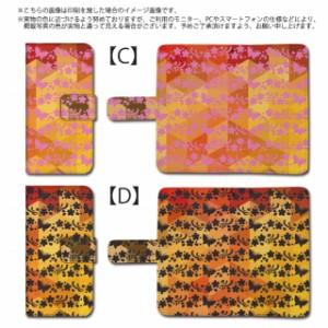 au HTC J butterfly HTL23 One HTL22 HTL21 htl23 htl22 htk21 スマホケース スマホカバー 手帳型