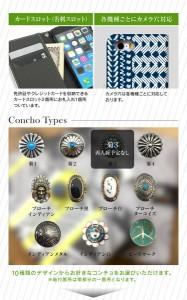 GALAXY S8 PLUS SCV35 SCV36 S7 EDGE SCV33 SCV32 SCV31 SCL24 au スマホケース 手帳型 スマホカバー 大人可愛い 携帯ケース 携帯カバー