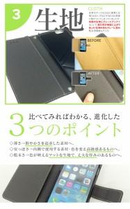 XPERIA SO-04J XZS SO-03J XZ SO-01J SO-02J SO-04H SO-03H iPhone スマホケース 手帳型 スマホカバー 大人可愛い LINE 携帯カバー