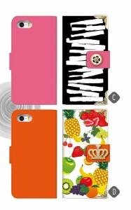 DIGNO QUA PHONE KYV37 KYV36 KYL21 au スマホケース 手帳型 かわいい シンプル ユニーク クール