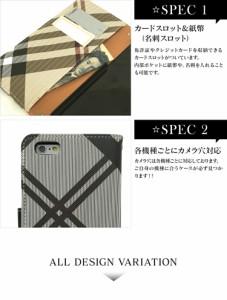 XPERIA SO-04H Z5 SO-01H SO-03G SH-02J SC-02J  SC-02H L-01J スマホケース 手帳型 スマホカバー 大人可愛い 携帯ケース 携帯カバー