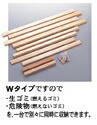 Wダストスタンド〜DIY〜