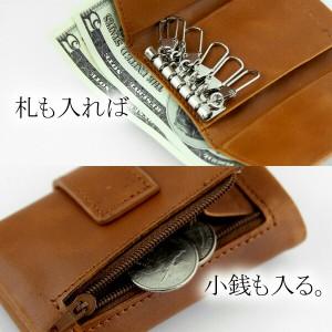 取寄品 MACLAREN.co本革使用 札入れ ファスナーポケット付き 三つ折りキーケースMC-0604マクラーレン 小銭入れにもなる6連キーケース