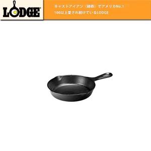 ldg-023 【LODGE/ロッジ】 スキレット LODGE ロッジ ロジック スキレット 6-1/2インチ/1033502/6 1/2インチ