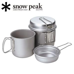 スノーピーク snowpeak ソロクッカー/トレックコンボ/SCS-010 【SP-COOK】