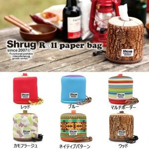 Shrug /シュラグ ロールペーパーバッグ