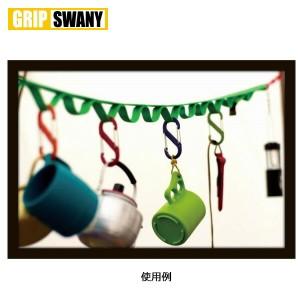 gswny-002 【GRIP SWANY/グリップスワニー】キャンプアクセサリー/ネビュラチェーン/GSA-17