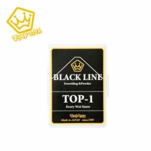 mwx-1605【マツモトワックス】TOP-1 固形 GRIDE WAX 滑走ワックス BLACKLINE series