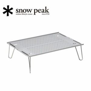 新商品 スノーピーク snowpeak オゼン ライト SLV-171 【SP-FUMI】