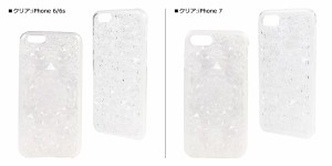 フェロニーケース Felony Case iPhone7 6 6s ケース スマホ iPhoneケース アイフォン アイフォーン レディース クリア