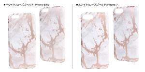 Velvet Caviar ヴェルヴェットキャビア iPhone7 6 6s ケース スマホ WHITE MARBLE ROSE GOLD CHROME IPHONE CASE