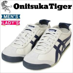 オニツカタイガー メキシコ 66 Onitsuka Tiger MEXICO 66 メンズ レディース スニーカー asics THL202-1659 DL408 1659 10/19 追加入荷
