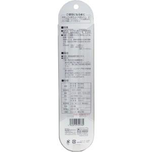 クッキング用温度計 ホームサーモ デジタル ピンク -30度〜250度