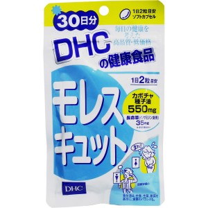 DHC モレスキュット 30日分 60粒入