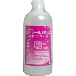 """""""植物性発酵エタノール(無水エタノール) 500mL"""""""
