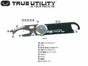 """""""トゥルーユーティリティー:DAWG【TRUE UTILITY マルチツール 登山 アウトドア】"""""""