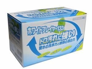 カワイチ:カワイチ 洗剤ホワイトプレイヤー【KAWAICHI 野球 洗剤 汚れ落とし ユニフォーム】【父の日】