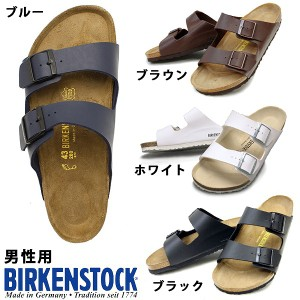 BIRKENSTOCK ARIZONA ビルケンシュトック アリゾナ サンダル メンズ 男性用 (1084-0003)