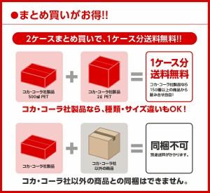 【送料無料】お得な2ケースセット!! グラソー トリプルエックス 500ml PET (12本×2ケース) 機能性飲料 グラソービタミンウォーター