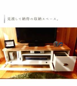 【送料無料】【日本製】 隠しキャスター付き 120幅 テレビボード フレンチ 完成品 国産 TVボード ローボード テレビ台 テレビラック