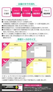 スマホケース 手帳型 AQUOS SERIE MINI SHV38 アクオスフォン au エーユー スマホカバー 手帳 かわいい シンプル チェック