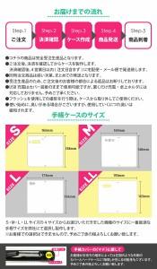 スマホケース 手帳型 Xperia 502SO 501SO 402SO 401SO 506SH 506SH 502SH 404SH 402SH 404SC スマホカバー かわいい シンプル レザー