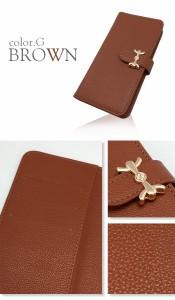 スマホケース 手帳型 AQUOS SERIE MINI SHV38 アクオスフォン au エーユー スマホカバー 手帳 かわいい シンプル レザー