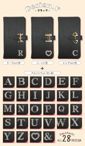 スマホケース 手帳型 FREETEL RAIJIN スマホカバー 手帳 かわいい シンプル レザー