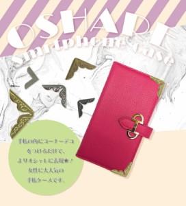 スマホケース 手帳型 INFOBAR A03 KYV33 インフォバー au エーユー スマホカバー 手帳 かわいい シンプル レザー
