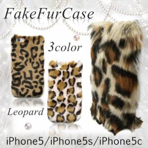 1cccfdaa7b iPhone5 ケース iPhone ケース iphone5 iPhone5s iPhone5c ふわふわフェイクファー スマホ カバー スマホケース  デコ デコ電