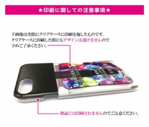 Galaxy A8 SCV32 SCV31 SCL24 SCL23 SCL22 SCL21 au ハードケース スマホケース ハードケース かわいい 動物 キャラ 【スマホゴ】