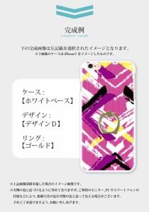 スマホケース 全機種対応 iPhoneX iPhone8 iPhone7 iPhoneSE2 iPhoneSE スマホカバー ハードケース かわいい クール きれい 【スマホゴ】