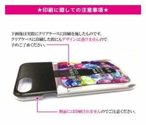 スマホケース ハードケース かわいい クール シンプル ユニーク 【スマホゴ】