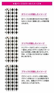 スマホケース 全機種対応 au エクスペリア Xperia XZ2 SOV37 XZ1 SOV36 XZS スマホカバー ハードケース かわいい チェック 【スマホゴ】
