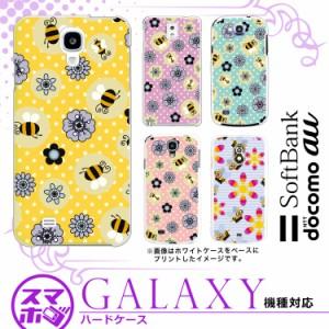 Galaxy SC-04J SC-03J SC-02J SC-02H SC-01H SC-05G SC-04G SC-01G SC-02G スマホケース ハードケース かわいい 花柄 【スマホゴ】