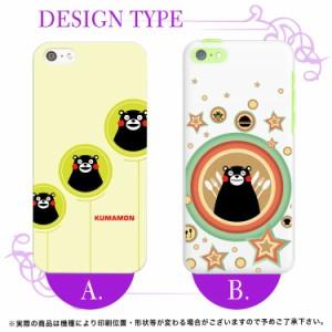 スマホケース 全機種対応 アイフォン iPhoneX iPhone8 iPhone7 iPhone8Plus スマホカバー ハードケース かわいい キャラ 【スマホゴ】