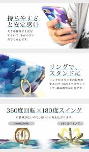 スマホケース 全機種対応 docomo ギャラクシー GALAXY S9 Plus SC-03K スマホカバー ハードケース かわいい クール きれい 【スマホゴ】