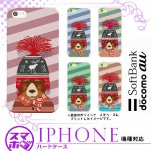iPhoneX iPhone8 iPhone7 iPhone8Plus iPhone7Plus iPhoneSE スマホケース ハードケース かわいい 動物 キャラ チェック 【スマホゴ】