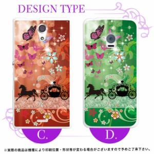 スマホケース 全機種対応 iPhoneXS iPhoneX iPhone8 iPhone7 iPhoneSE2 スマホカバー ハードケース かわいい きれい 花柄 【スマホゴ】