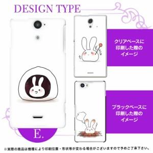スマホケース 全機種対応 iPhoneX iPhone8 iPhone7 iPhoneSE スマホカバー ハードケース かわいい ユニーク 動物 キャラ 【スマホゴ】