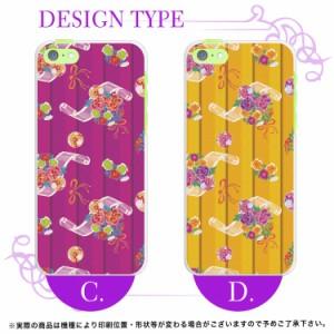 スマホケース 全機種対応 アイフォン iPhoneXS iPhoneX iPhone8 iPhone7 スマホカバー ハードケース かわいい シンプル 【スマホゴ】
