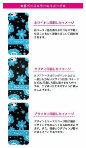 スマホケース ハードケース Xperia SO-01K SO-03J SO-02J SO-01J SO-04H スマホカバー スマホカバー かわいい クール きれい 花