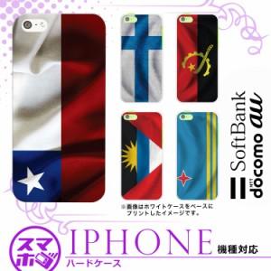 スマホケース 全機種対応 アイフォン iPhoneX iPhone8 iPhone7 iPhone8Plus スマホカバー ハードケース かわいい ユニーク 【スマホゴ】